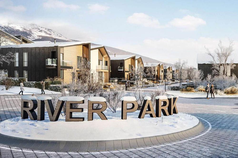 Ривър парк
